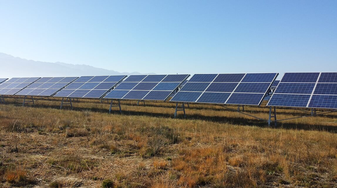 Ucea de Sus Solar Plant